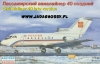 Eastern Express 14493 Yak-40 (Late) Rossija (1/144)