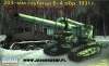 Eastern Express 35156 Howitzer 203mm B-4 mod.1931 ...