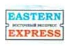 Eastern Express (Russia)