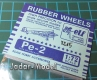 ELF 7215 Rubber Wheels for Pe-2 (1:72)