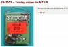 Eureka ER-3555 1/35 Towing cable MT-LB