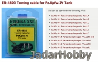 Eureka ER-4803 1/48 Towing cable for WWII Panzerkampfwagen IV