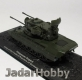 CK30 Flakpanzer Gepard - Army of the Federal Republic of Germany -1979 1/72 scale