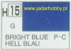 Mr.Hobby 015 (Gunze Sangyo) Aqueus  Hobby Color Color - H15 BRIGHT BLUE