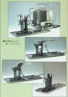 Mr Hobby PS-255 Mr.Stand & Tray