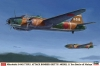 Hasegawa 02326 1/72 Mitsubishi G4M1 Type 1 Attack Bomber Model 11 `Sea Battle off Malaya`