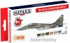 "Hataka Hobby HTK-AS105 ""MiG-29A/UB 4-colour scheme "" (paint set 6 x 17ml)"