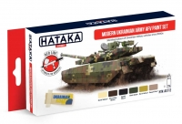 "Hataka Hobby HTK-AS112 ""Modern Ukrainian Army AFV"" (paint set 6 x 17ml)"
