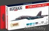 "Hataka Hobby HTK-AS58 Ultimate Su-34 ""Fullback"" (paint set 6 x 17ml)"