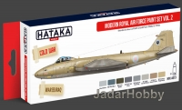 Hataka Hobby HTK-AS73 Modern Royal Air Force vol. 2 (paint set 8 x 17ml)