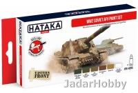 Hataka Hobby HTK-AS95 WW2 Soviet AFV (paint set 6 x 17ml)