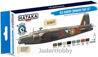 "Hataka Hobby HTK-BS102 ""RAF Bomber Command "" (paint set 8 x 17ml)"
