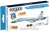 "Hataka Hobby HTK-BS104 ""Early Su-27S/P/UB ""Flanker-B/C"" "" (paint set 6 x 17ml)"