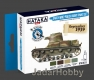 Hataka Hobby HTK-BS11 Early WW2 Polish Army (paint set 4 x 17ml)