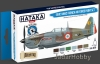 Hataka Hobby HTK-BS16 Early WW2 French Air Force (paint set 6 x 17ml)