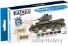 "Hataka Hobby HTK-BS22 ""British AFV (WW2 European colours)"" (paint set 6 x 17ml)"