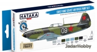 "Hataka Hobby HTK-BS33  ""Early WW2 Soviet Air Force paint set"" (paint set 8 x 17ml)"
