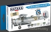 Hataka Hobby HTK-BS49 RAF Coastal Command & RN FAA (paint set 6 x 17ml)