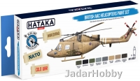"Hataka Hobby HTK-BS87 ""British AAC Helicopters "" (paint set 8 x 17ml)"