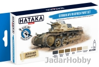 "Hataka Hobby HTK-BS90 ""German AFV in Africa "" (paint set 6 x 17ml)"
