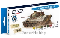 "Hataka Hobby HTK-BS94 ""Late WW2 German AFV ""- (paint set 8 x 17ml)"