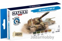 "Hataka Hobby HTK-BS95 ""WW2 Soviet AFV "" (paint set 6 x 17ml)"