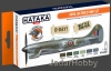 Hataka Hobby HTK-CS07 Royal Air Force (paint set 6 x 17ml)