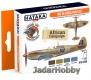 "Hataka Hobby HTK-CS08 ""RAF in Africa"" (paint set 4 x 17ml)"