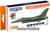 "Hataka Hobby HTK-CS10 USAF ""European"" Camouflage (paint set 6 x 17ml)"