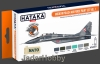 Hataka Hobby HTK-CS17 Modern Polish Air Force vol. 1 (paint set 6 x 17ml)
