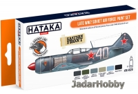 Hataka Hobby HTK-CS20 Late WW2 Soviet Air Force (paint set 6 x 17ml)