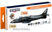 Hataka Hobby HTK-CS63 USMC AV-8 (early schemes) (paint set 8 x 17ml)