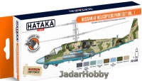 "Hataka Hobby HTK-CS86 ""Russian AF Helicopters  vol. 1 "" (paint set 8 x 17ml)"