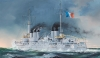 Hobby Boss 86505 1/350 French Navy Pre-Dreadnought Battleship Condorcet