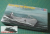 Hobby Boss 83504 U-Boot Type VII-B Submarine (1:350)