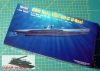 Hobby Boss 83505 1/350 U-Boot Type VII-C Submarine