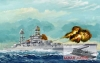 Hobby Boss 86501 1/350 USS Arizona BB-39 (1941)