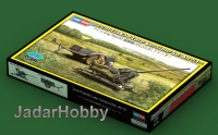 Hobby Boss 80148 1/35 2cm Flak38 Late Version/Sd. Ah 51