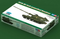 Hobby Boss 82927 1/72 2S19-M1 Self-propelled Howitzer