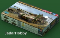 Hobby Boss 84531 1/35 Pz.Kpfw.VI Sd.Kfz.182 Tiger II (Henschel 1944 Production) w/ Zimmerit