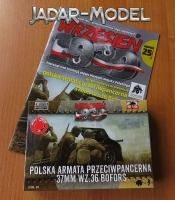 First to Fight PL1939-25 1/72 Polska armata ppanc 37mm Wz.36 Bofors
