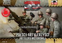 First to Fight PL1939-57 1/72 Polish Artillery Crew