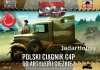 First to Fight PL1939-62 1/72 C4P Polish Heavy Artillery Tractor