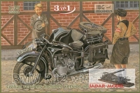 IBG 35001 1/35 BMW R12 w/Sidecar - Civilian Version