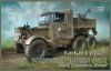 IBG 35029 1/35 Scammell Pioneer SV2S Heavy ...