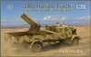 IBG 35053 1/35 3Ro Italian Truck with 100/17 100mm Howitzer