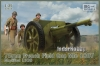 IBG 35056 1/35 Schneider 75mm French Field Gun Mle 1897 – Modified 1938