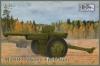 IBG 35058 1/35 M1897 75mm French Field Gun Schneider