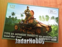 IBG 72044 1/72 TYPE 94 Japanese Tankette late production with towed idler wheel