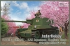IBG 72058 1/72 Type 3 Chi-Nu – Kai Japanese Medium Tank